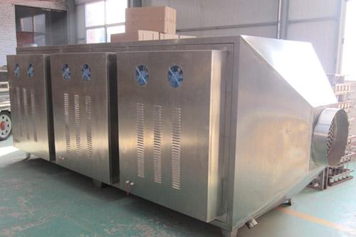 光氧催化有机废气净化器